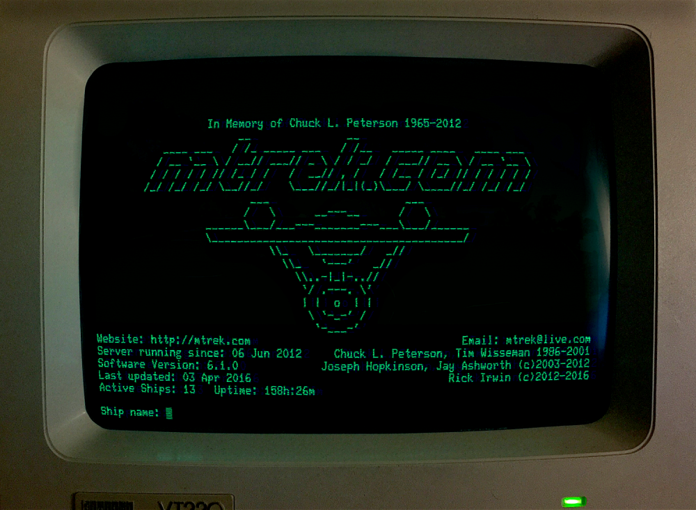 MTrek login screen as seen on a DEC VT220-B terminal